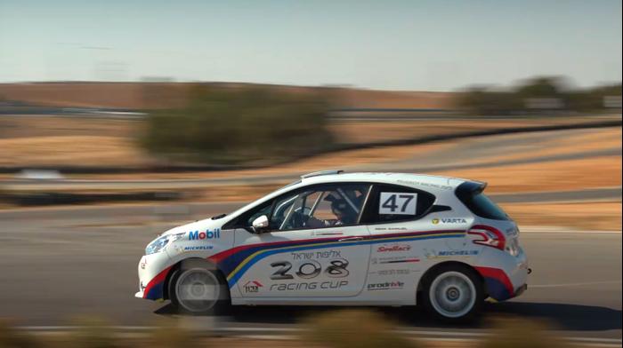 סבב התחרויות השישי באליפות ישראל במכוניות מרוץ. צילום מסך