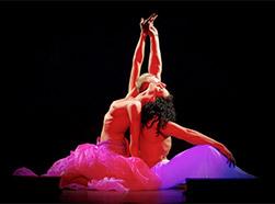 Театр Эротического Танца