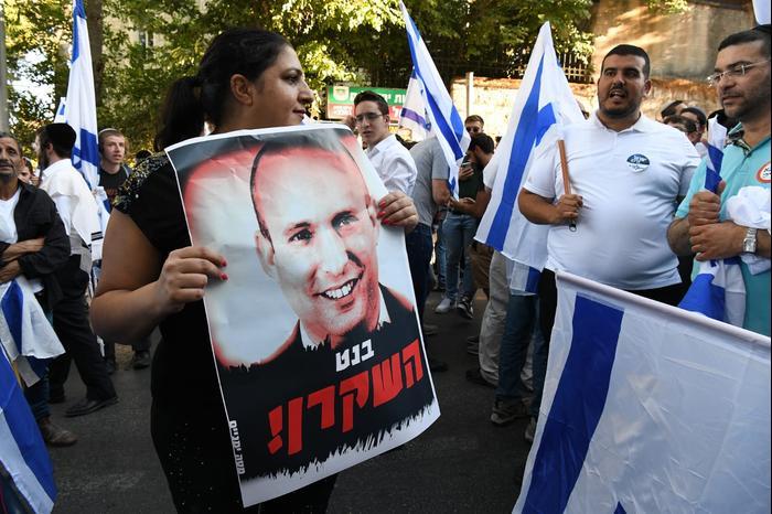 """""""Шествие с флагами"""" в Иерусалиме. Реувен Кастро, מערכת וואלה!"""