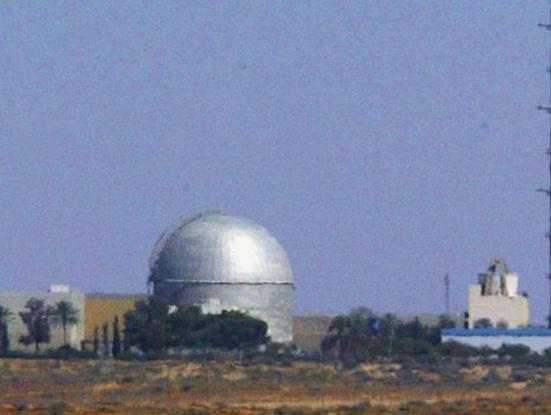 בעקבות איומי איראן: מתקני הגרעין בישראל