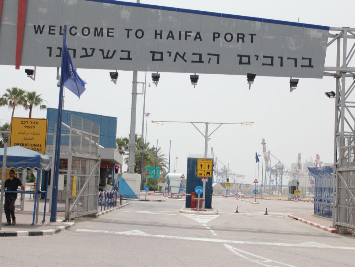 בית הדין ידון בבקשת נמל חיפה להפסיק את עיצומי העובדים