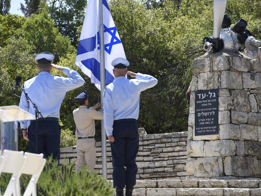 נפתחו אירועי יום הזיכרון לחללי מערכות ישראל ברחבי הארץ