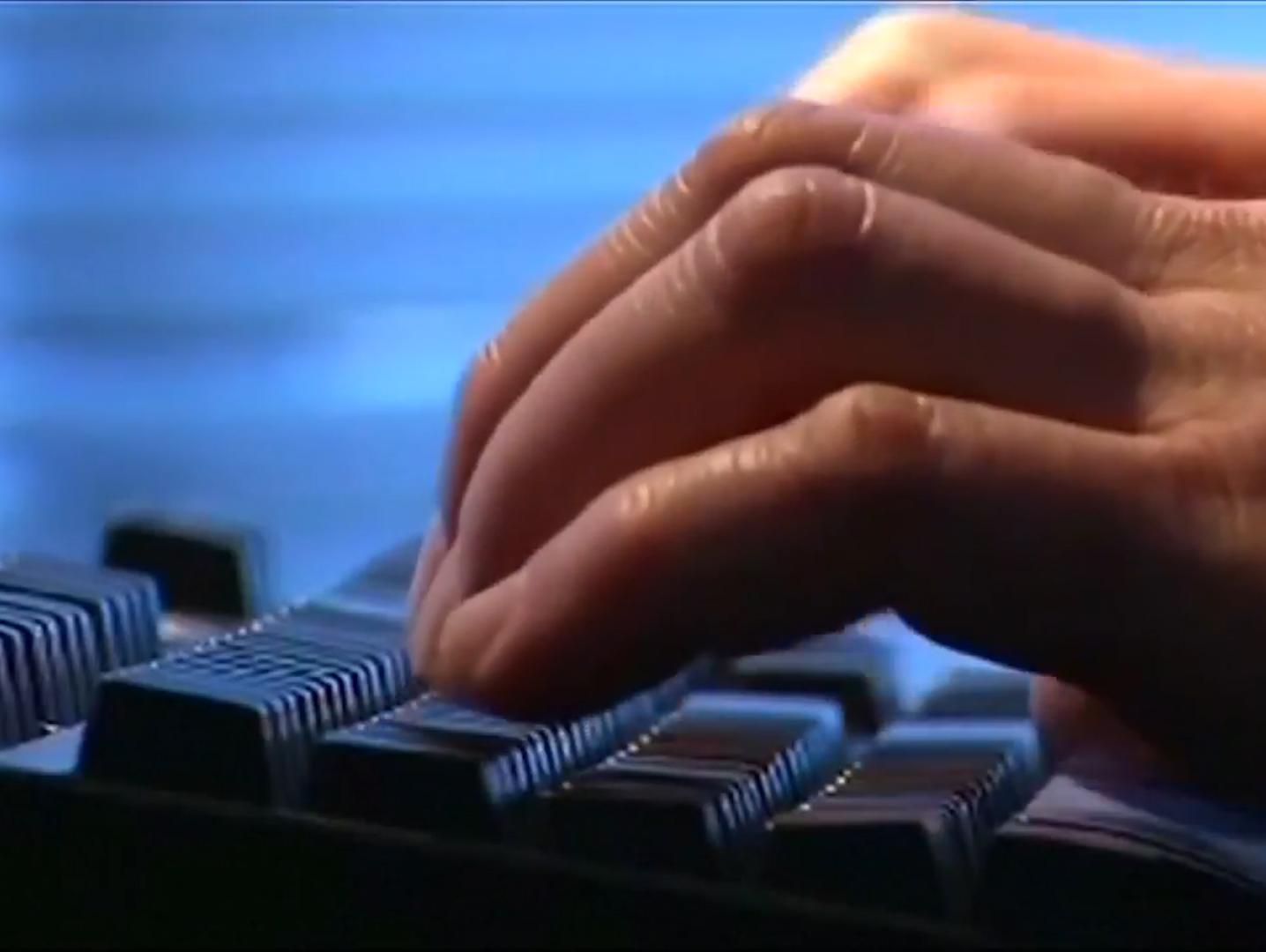 חשיפה: אפליקציית כושר אפשרה איתור עובדי סוכנויות מודיעין