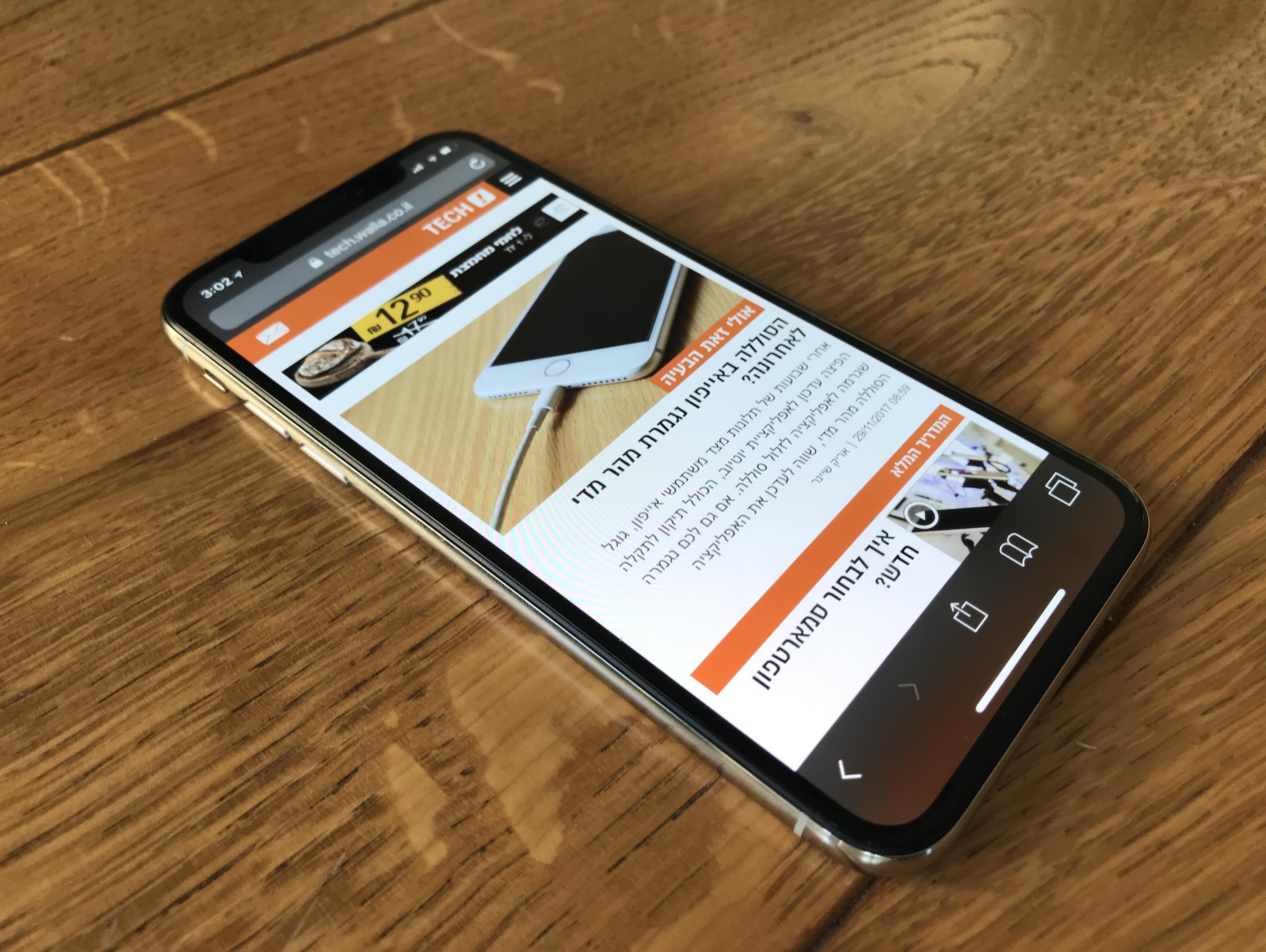 יורדים לאילת? בדקנו באיזו רשת הכי זול לקנות סמארטפון