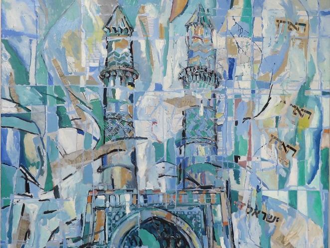 בחזרה לאיראן של פעם: תערוכה חדשה של האמן ארדין הלטר