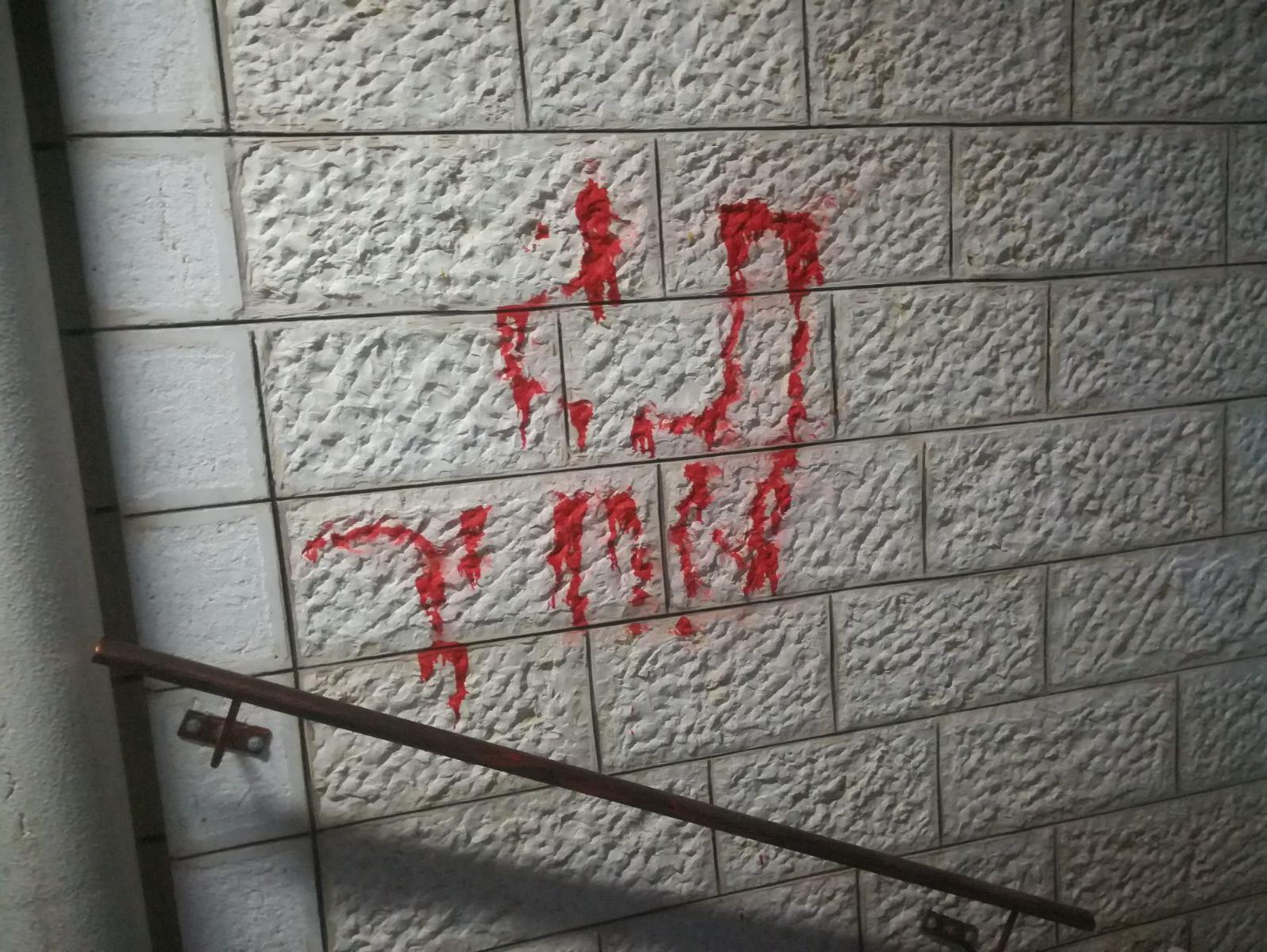 במוקד - יצהר: המצוד של מערכת הביטחון אחר החשודים בפשעי השנאה