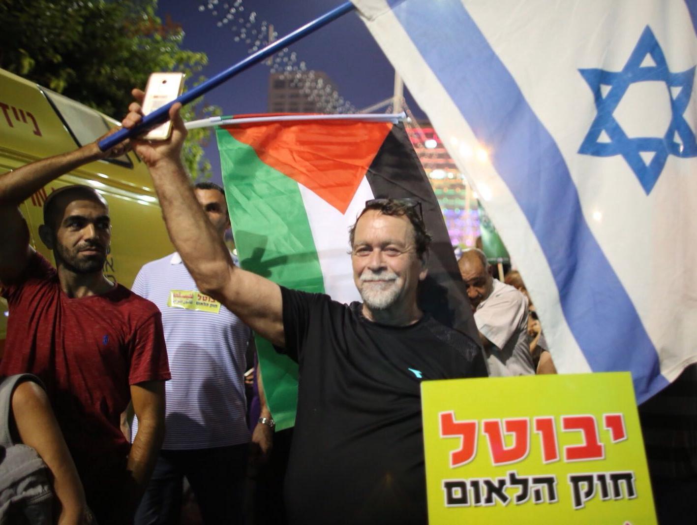 נתניהו: הופכים את ישראל לפלסטינית; מירי רגב: רבין מתהפך בקברו