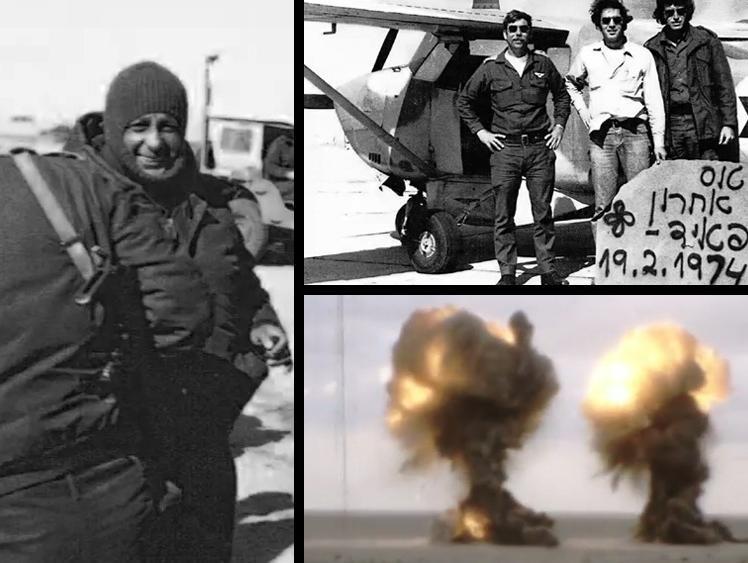 ישראל בשמי מצרים: תיעוד נדיר של מלחמת יום כיפור