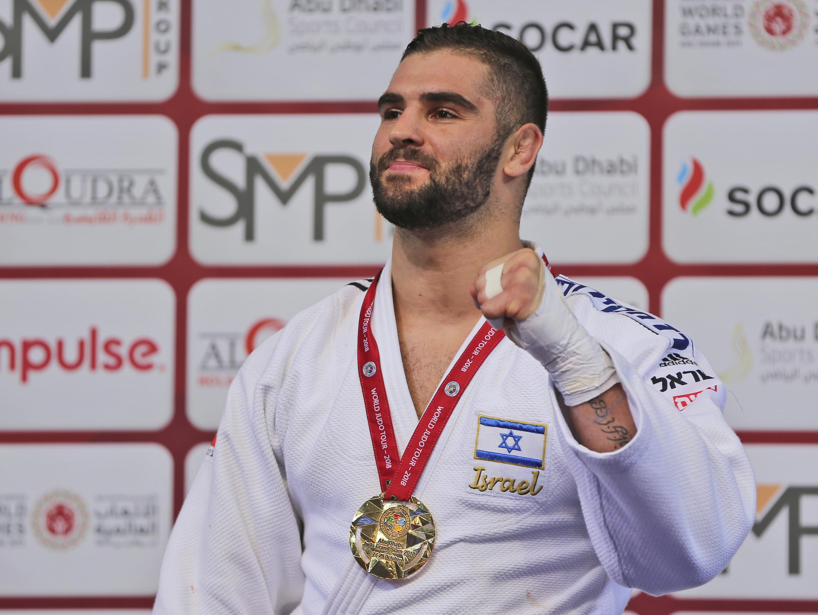 ג'ודו: פיטר פלצ'יק זכה במדליית זהב בגרנד פרי האג