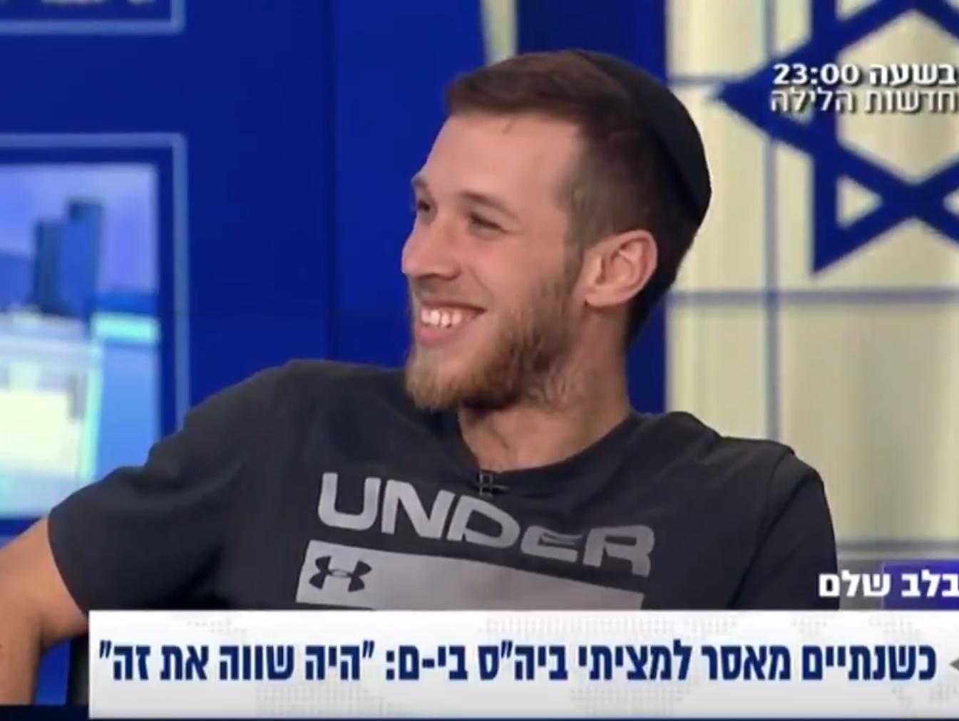בעקבות הריאיון המחויך עם המחבל היהודי: הרשות השנייה פותחת בהליך הפרה כנגד ערוץ 20