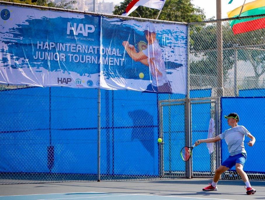 מיום שלישי בחיפה: תחרות הטניס הבינלאומית לנוער