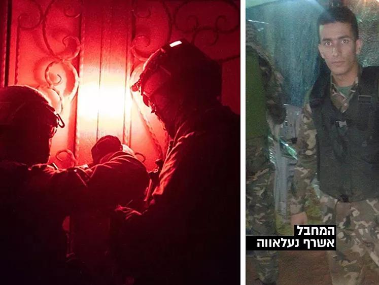 אחרי יותר מחודשיים: חוסל המחבל שביצע את הפיגוע בברקן