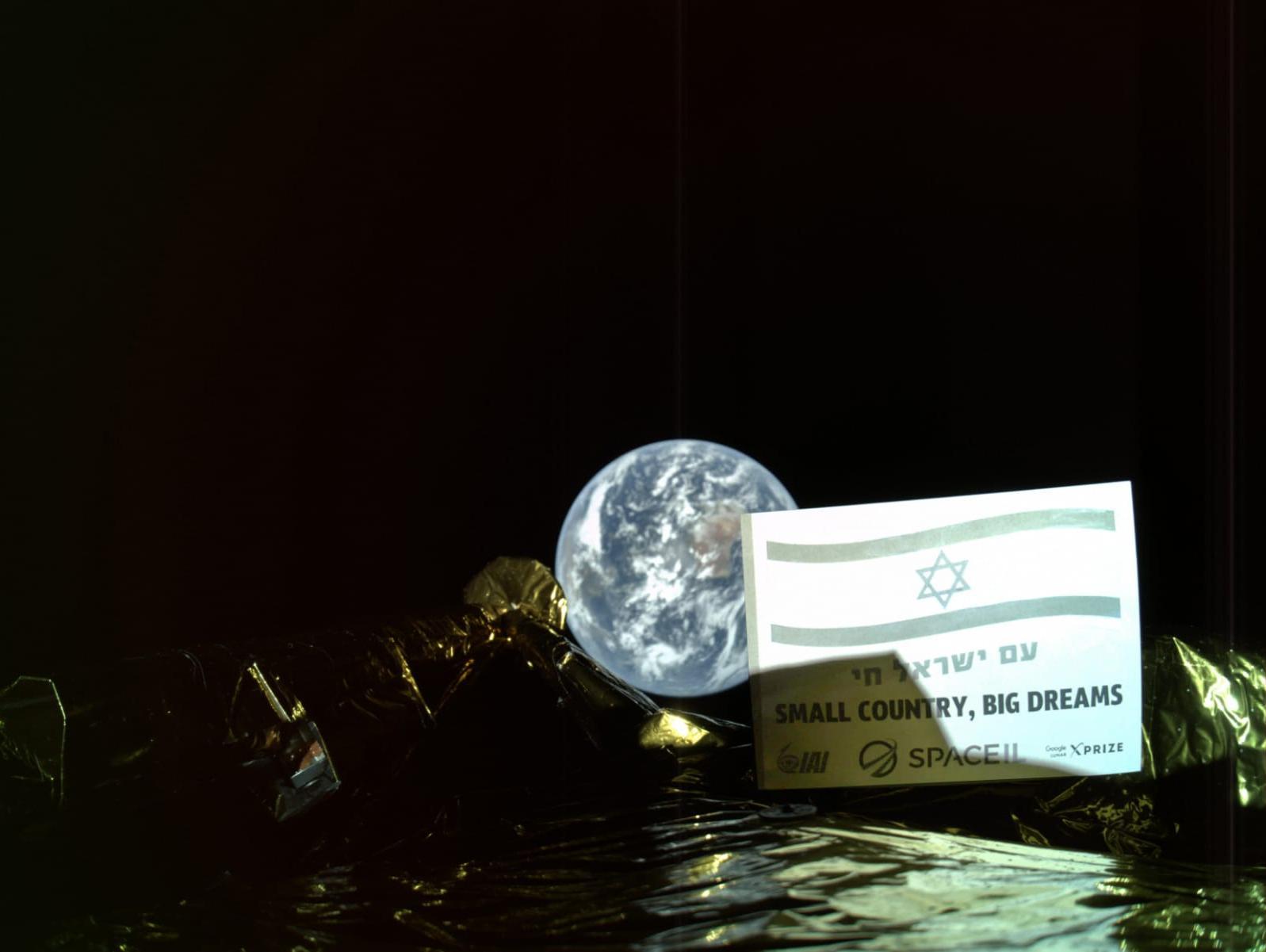 רגע לפני הנחיתה על הירח: התמרון המכריע של החללית