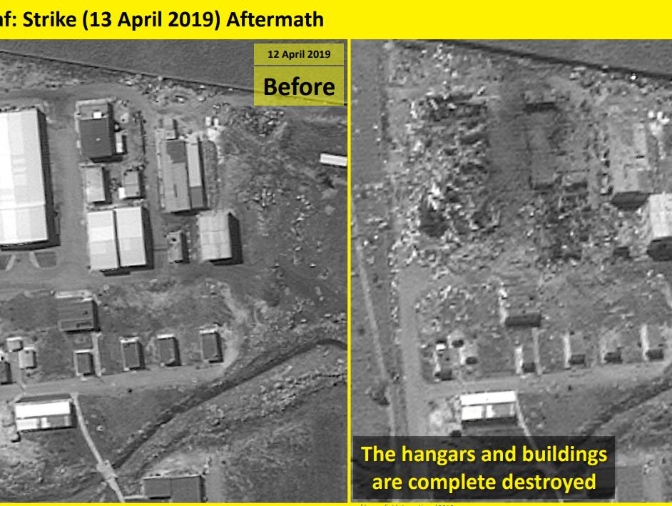 מפעל הטילים הסורי הושמד: תוצאות התקיפה המיוחסת לישראל נחשפות