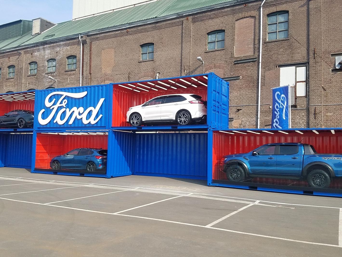 הקאמבק של פורד?