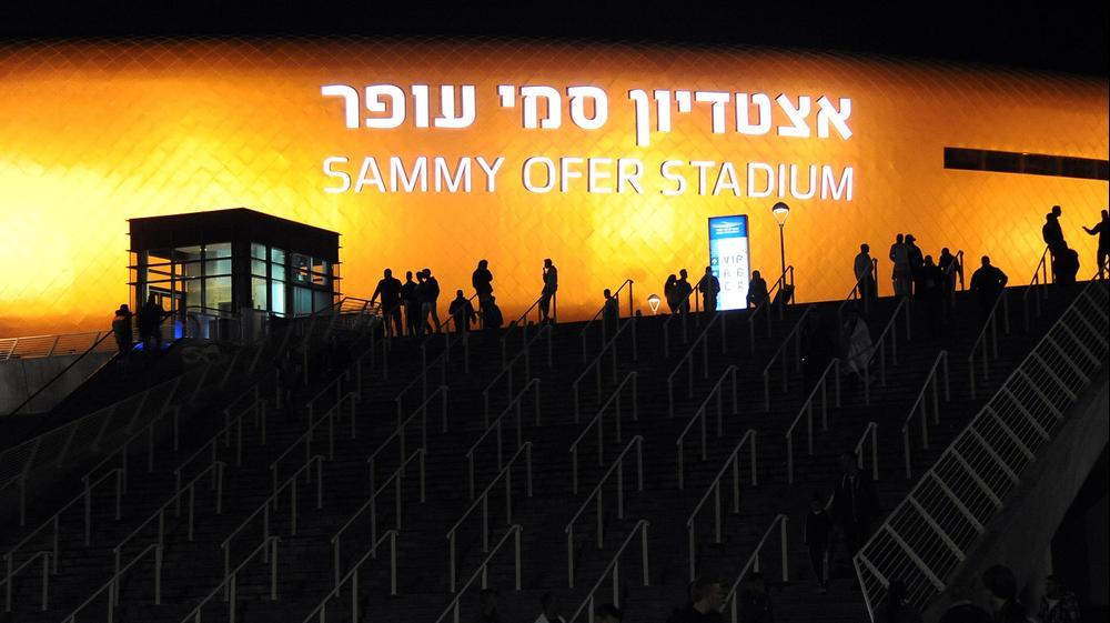 אצטדיון סמי עופר לפני משחקה של נבחרת ישראל. ברני ארדוב