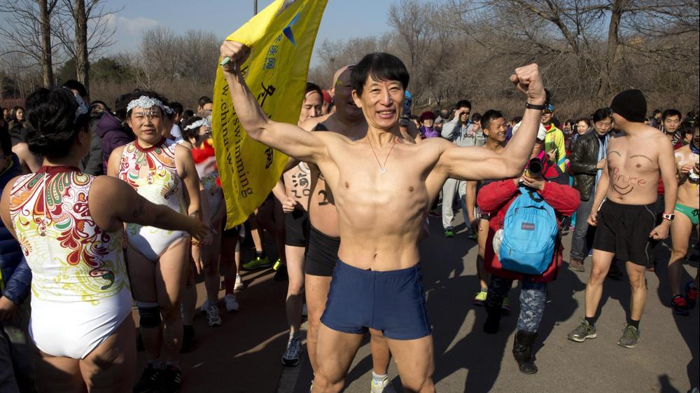 """מרוץ """"החזיר העירום"""", בייג'ינג, סין, 28 בפברואר 2016. AP"""