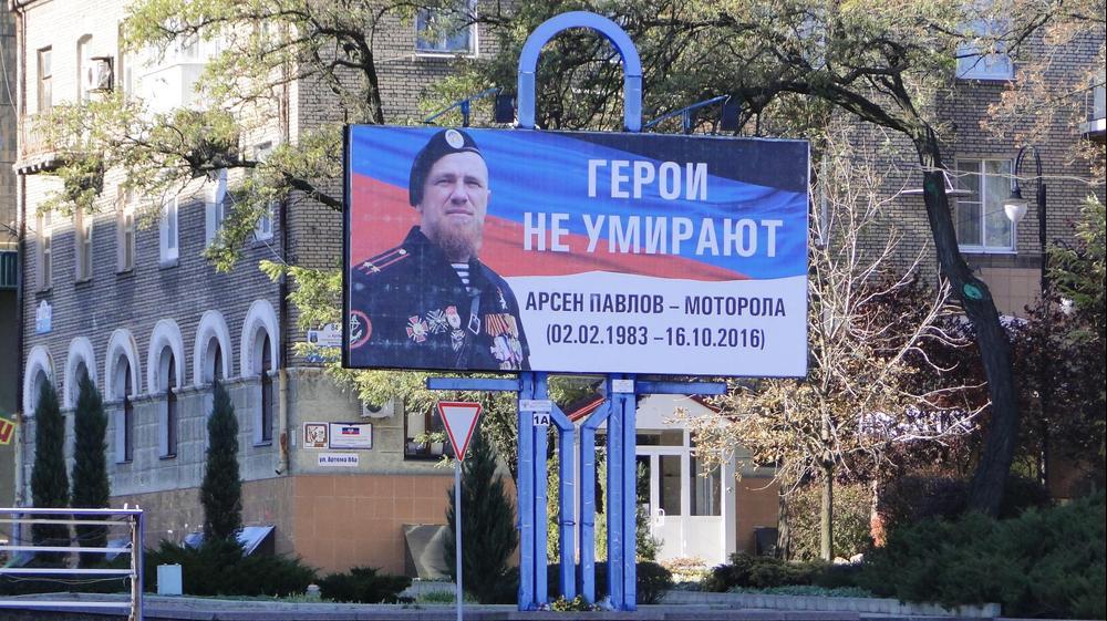 הרחובות הנטושים במזרח אוקראינה מוכת המלחמה, אוקטובר 2016. תמר ברס, מערכת וואלה!