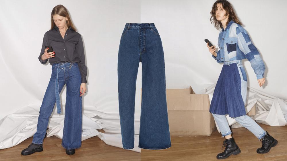 """ג'ינסים מוזרים של קסניה שניידר. חו""""ל,"""