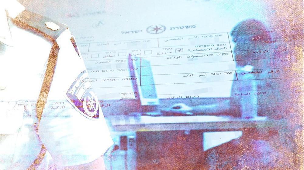 חקירה משטרתית בעקבות תלונה על הטרדה מינית, אילוסטרציה
