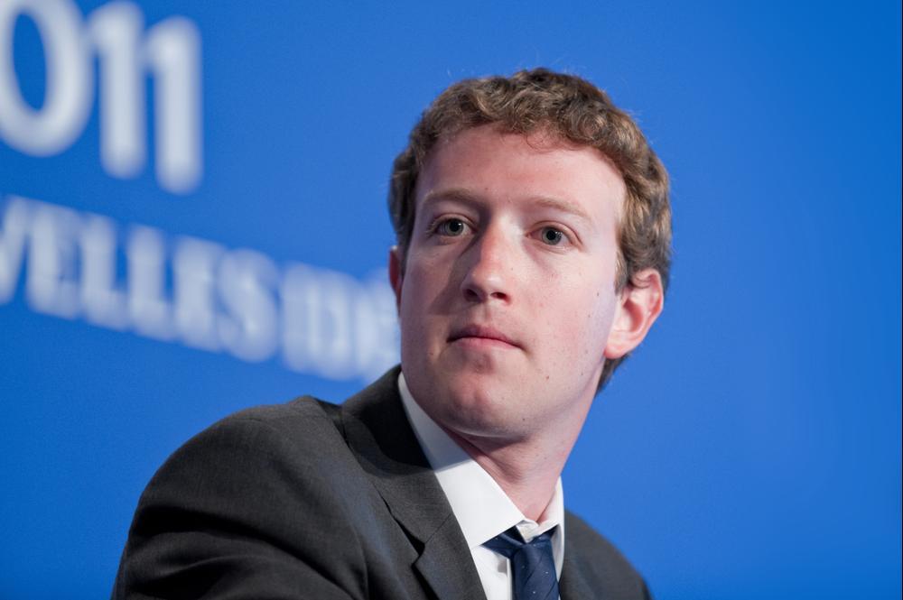 מארק צוקרברג מייסד פייסבוק (ShutterStock)