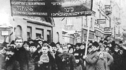 Парадокс Бунда: ассимиляторы и националисты - Zahav.ru Мнения