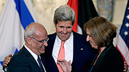 Вашингтон перезагрузил мирный процесс - Zahav.ru Мнения