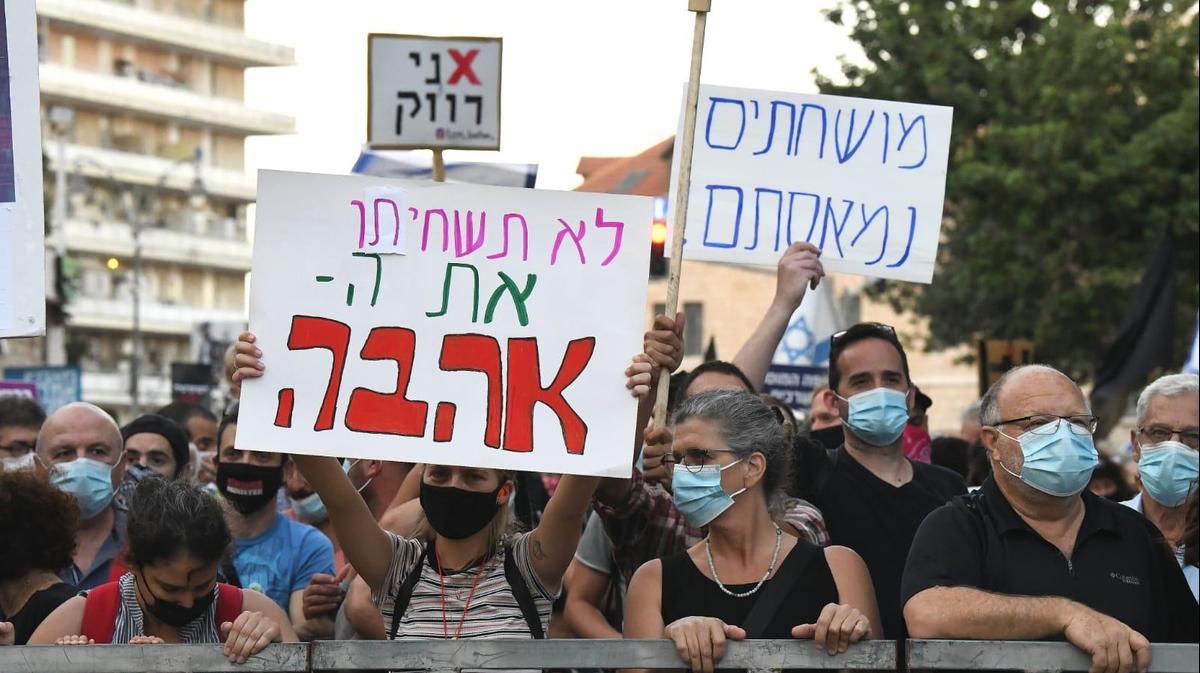 בהפגנות השמאל מרימים שלטים בבלפור: הבן זונה לא יודע .! וזה לא הסתה ? 3048211-46