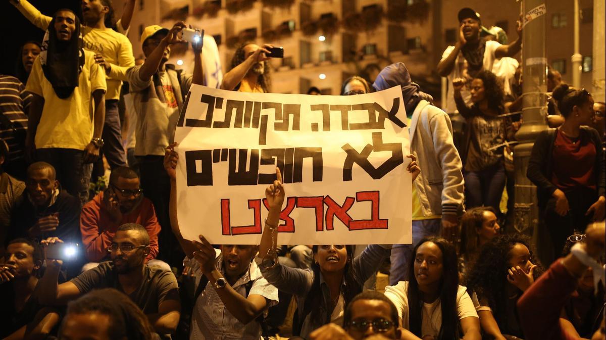 בקהילה האתיופית מבטיחים שהמחאה רק החלה: