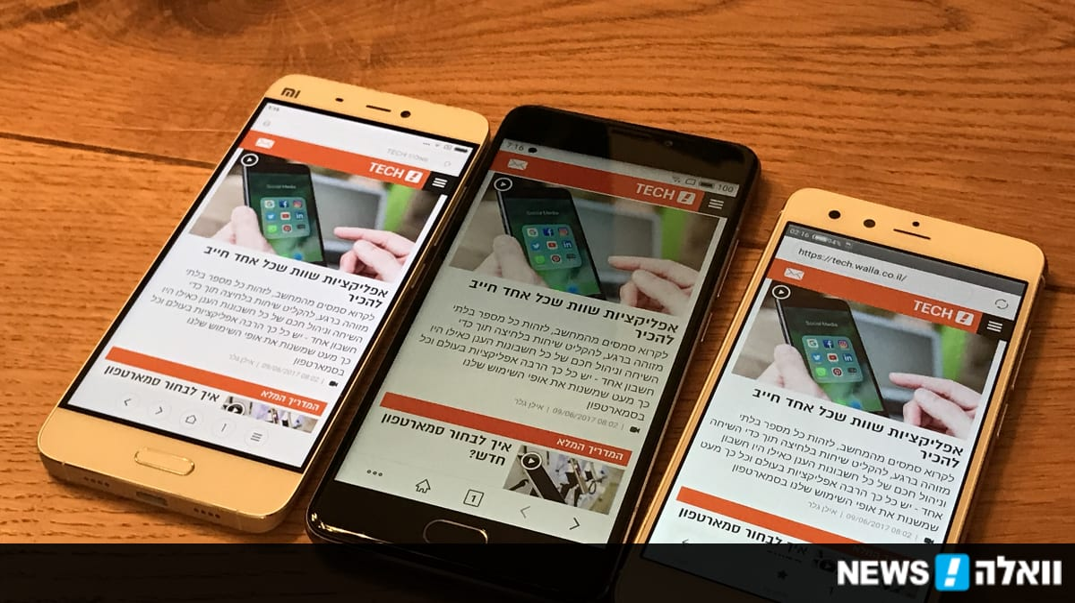 להפליא שלושה סמארטפונים מעולים עד 999 שקלים - וואלה! TECH OK-27