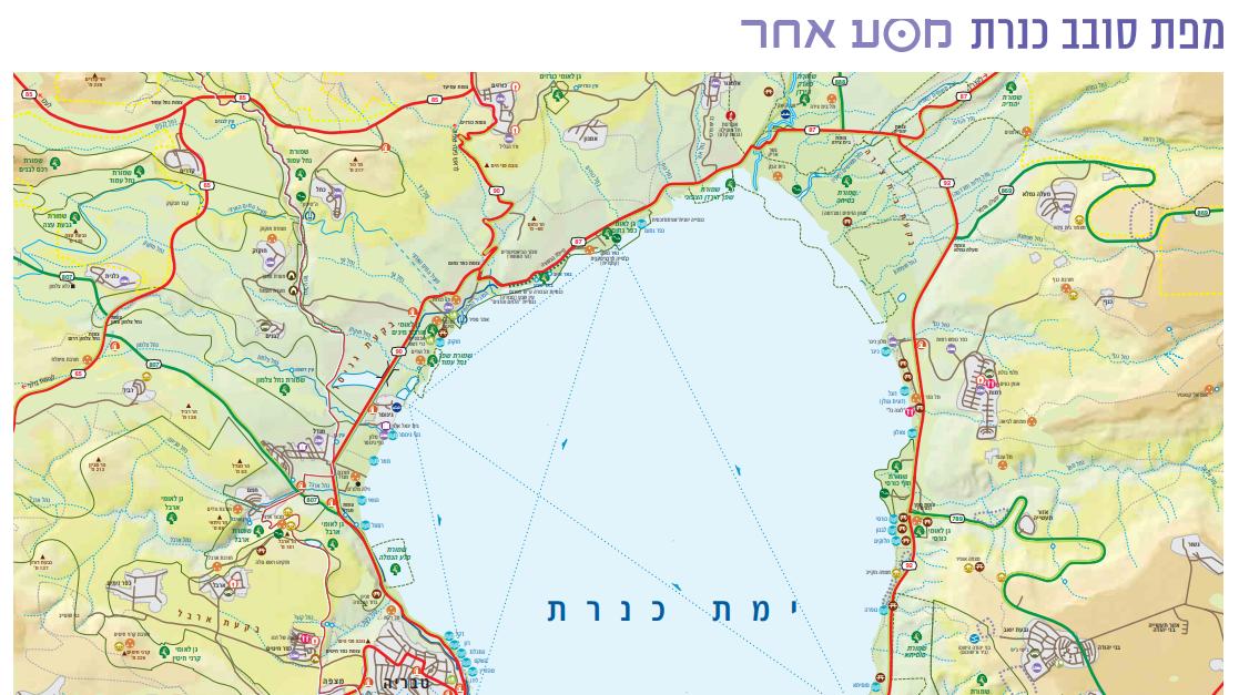 מודיעין מפות טיולים בארץ להורדה בחינם - וואלה! תיירות JV-33