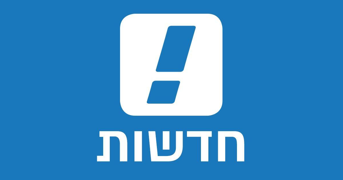 Walla hebrew
