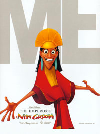 "the emperor's new groove (יח""צ)"