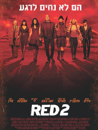 פוסטר RED 2 (United_King)