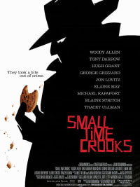 "כרזת הסרט - small time crooks (יח""צ)"
