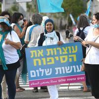 """הפגנה נגד תוכנית הסיפוח בצומת עזריאלי, ת""""א 18 ביוני 2020"""
