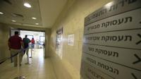 לשכת התעסוקה, ירושלים