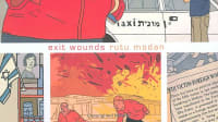 "Exit Wounds, רותו מודן (יח""צ)"