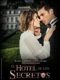 מלון הסודות