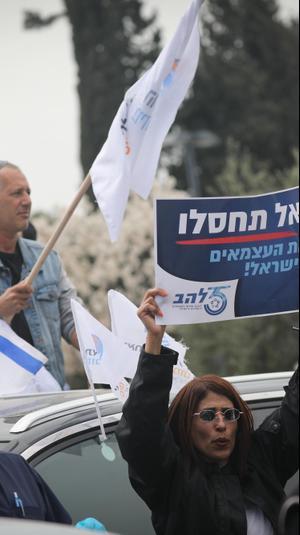 מחאת העצמאים מחוץ לכנסת 30 במרץ 2020