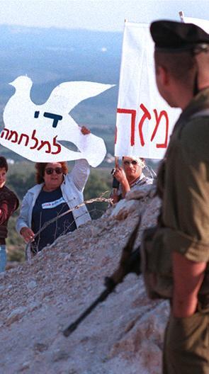 """חייל צה""""ל בגבול ישראל-לבנון"""