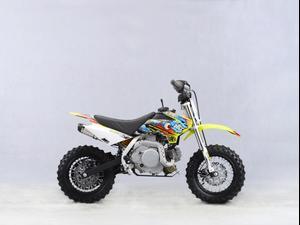 בנפט חדש בישראל. אופנועי מיניבייק של YCF לילדים - וואלה! רכב HI-23