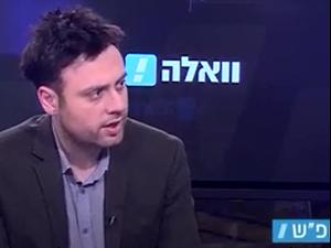 יוסי אלי על השתלטות גורמים עבריינים על חוף הקשתות בחיפה