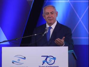 """רה""""מ נתניהו בוועידה העולמית השנתית של הקרן בסימן 70 שנה לעצמאות ישראל"""