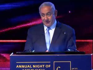 טקס לציון שנה להעברת שגרירות ירושלים בנוכחות בנימין נתניהו דיוויד פרידמן