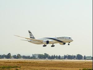 מטוס אל על ירושלים של זהב