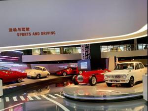 מוזיאון המכוניות בשנגחאי