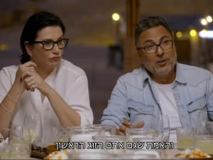 MKR המטבח המנצח - עונה 2, חיים כהן, רותי ברודו. קשת 12, צילום מסך