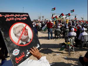 הפגנת פלסטינים נגד הסיפוח ביריחו - 22 ליוני 2020