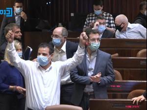 משבר קואליציוני: הכנסת הצביעה נגד ההצעה להקמת וועדת בדיקה לניגוד ענייני שופטים, 08.07.20